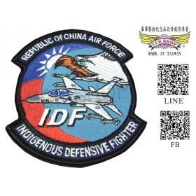 空軍IDF經國號雄鷹戰機臂章(含氈)